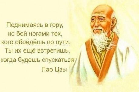 В мире мудрых мыслей. Высказывания и афоризмы.
