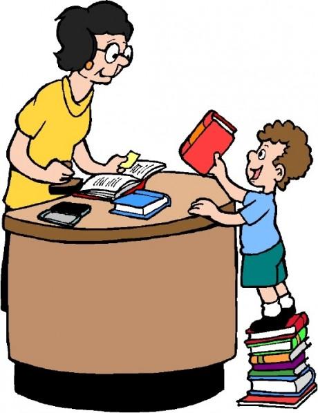 Правила пользования библиотекой