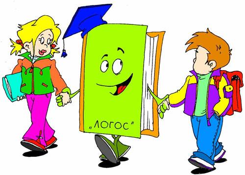 Неделя детской книги в библиотеке мероприятия