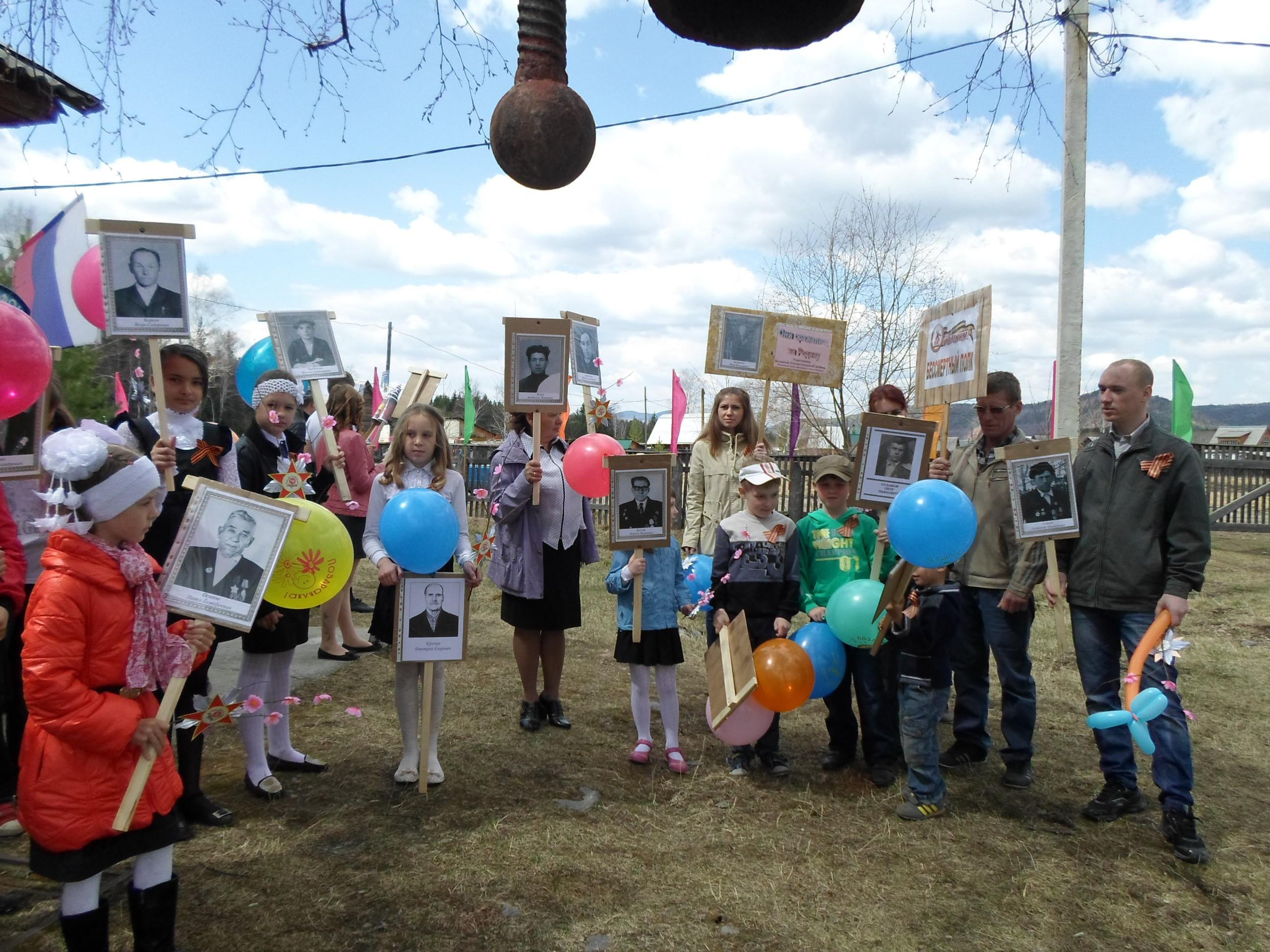 Ярмарка выходного дня в москве фрунзенская